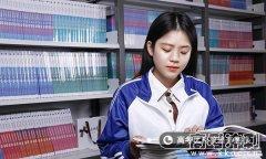 六部门发布义务教育质量评价指南