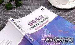 2021广东高考英语听说考试时间 什么时候考试
