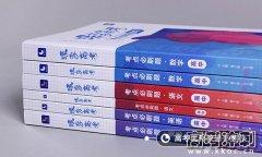 2021年云南省高考作文题目预测