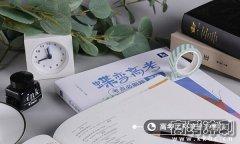 2021年海南省高考作文题目预测