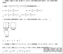 2021年广东高考数学模拟预测试题【含答案】