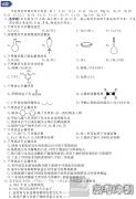 浙江2021年1月化学选考试题及答案