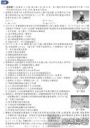 浙江2021年1月物理选考试题及答案