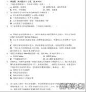 2021浙江宁波高考物理押题预测试卷【