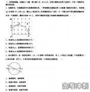 2021浙江高考物理模拟预测试题【含答
