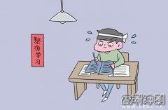 高考前送给自己的话 鼓励自己加油的句子