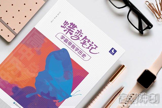 日本明治维新的相关知识点有哪些