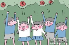 2021黑龙江高考加分照顾录取政策 最多可以加多少