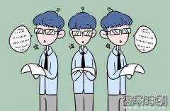 2021黑龙江省高职院校排名校友会版 哪个专科院校