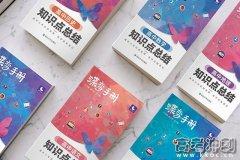 2021江苏省高考改革的主要内容 有哪些变化