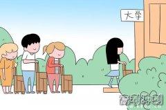 2021甘肃单招大专学校有哪些 甘肃单招学校名单