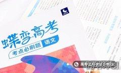 2021重庆高考语文作文题目最新预测