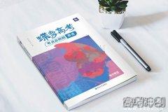 2021江苏高考英语作文题目最新预测 可能考的热点