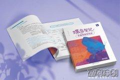 蝶变系列高中历史教辅书推荐