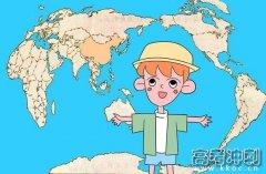 高考地理解题技巧 地理选择解题方法