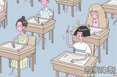 2021感动中国十大人物素材摘抄