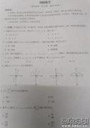 2021四川高考理科数学模拟卷(含答案)