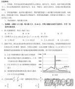 2021四川高考理科数学冲刺押题密卷及答案