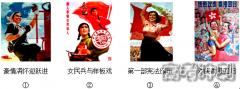 2021年吉林省高考历史模拟试卷(含答
