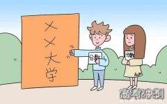 """2021年中国""""十大名校""""到底是哪10所?"""