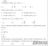 2021浙江高考数学押题试卷【含答案】
