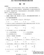 2021年湖北高考数学模拟演练试题及答案