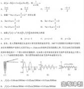 山东省2021新高考数学模拟试卷