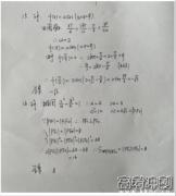 2021年云南高考文科数学试题答案解析