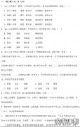 2021年山东省高考语文押题密卷