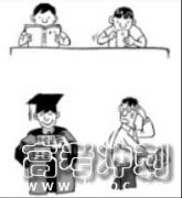 2021年河南高考语文押题卷及答案解析