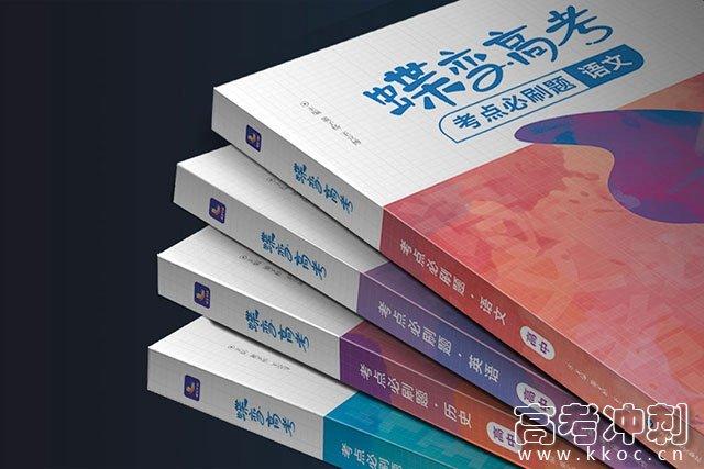 2021北京高考历史试题权威评析