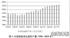 2021年青海高考语文试题【word精校版】