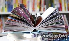 2021年安徽高考作文题目及点评
