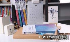 2021年广东高考作文题目及点评