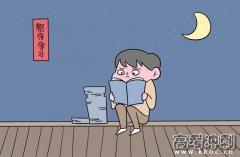 郑州航空学校招生要求 有哪些条件