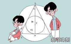 高三文科数学答题技巧有哪些