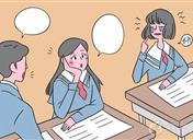 考试紧张怎么缓解 如何消除紧张情绪