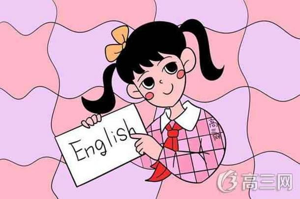 背英语单词的好方法 学霸背单词的技巧