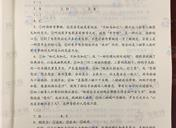 2018内蒙古高考语文试题答案【图片版】