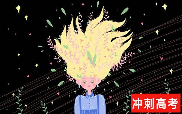 2019上海高考艺术类分数线预测