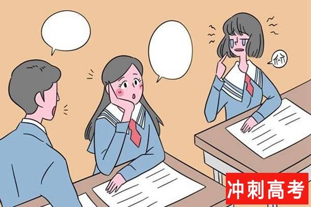 2019天津高考文综试卷难不难