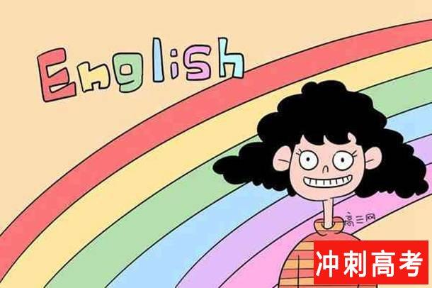 英语情态动词的常用用法归纳
