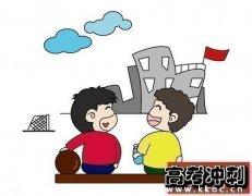 大学生英语演讲稿:万岁情谊