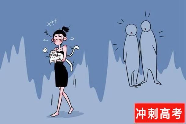 2019山东高职扩招多少人 扩招学校名单及报名人数
