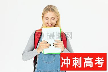2019年高考英语阅读理解技巧有哪些?建议收藏!