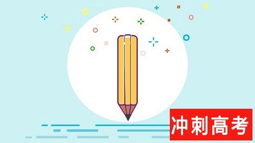 高三上学期如何科学复习语文?试试这样做!
