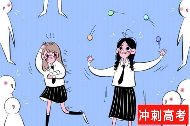 中学生快速缓解压力的8种方法