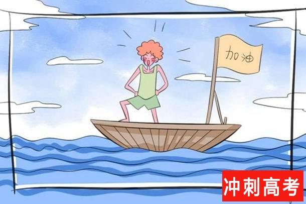 共享单车英语作文及中文翻译
