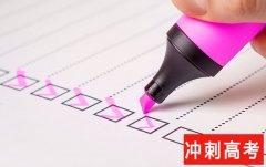 三大出国英语考试种类详解 你更适合哪种英语考试呢