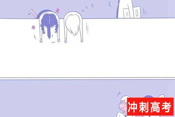 2020上海第二工业大学艺术类专业招生简章